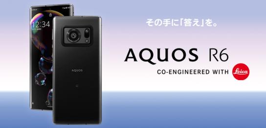 aquos-r6_top
