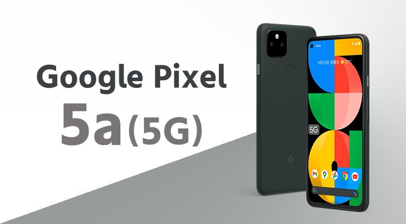 google-pixel-5a-5g_top