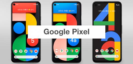 googlepixel-at-softbank-top