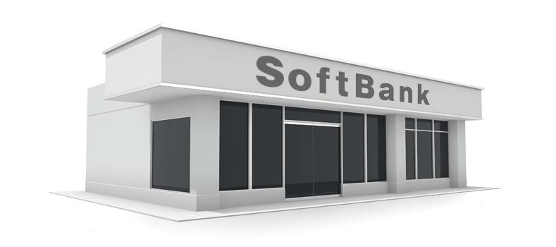 「ソフトバンクショップ」店舗イメージ