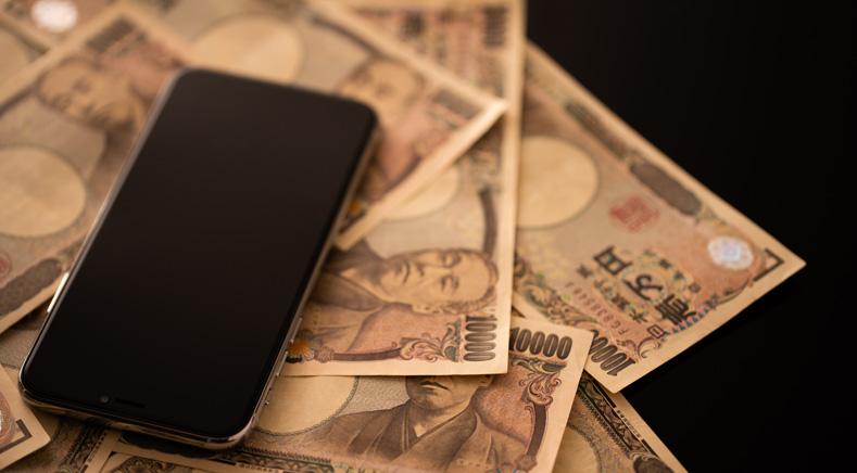 softbank-iphone12-mnp-top