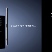 Xperia 1トップイメージ